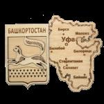 Магнит двусл. №3 Карта Башкортостана фанера