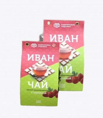 Иван-чай Башкирские подарки с Малиной 100гр