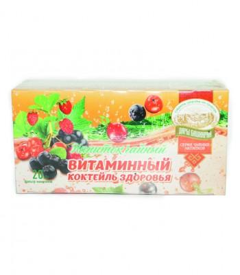 """Напиток чайный Фиточай серии """"Здоровье №3"""", Витаминный коктейль здоровья"""
